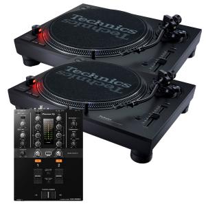 Technics SL-1210MK7 and Pioneer DJM-250 MK2 Package