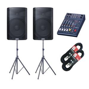 Alto TX215 600 Watt Active Speaker Package
